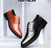 皮鞋男秋季透氣商務正裝黑色上班鞋男士韓版休閒尖頭英倫男鞋 遇見生活