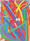 新北市永和花店氣球佈置/氣球批發/260 標準 [混色] 長條氣球/100條特價200元