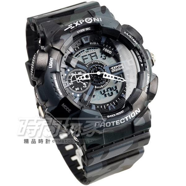 EXPONI 迷彩格調雙顯腕錶 男錶 黑 EX3187迷彩黑 男錶/學生錶/中性錶/運動錶/軍錶/韓版/韓國