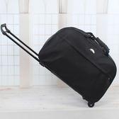 全館免運八折促銷-大容量拉桿包拉桿箱男女防水旅行包手提行李包登機袋短途旅遊包袋jy