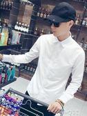 秋季白襯衫男長袖韓版潮流修身加絨保暖純色白襯衣寸男士職業工裝  【PINKQ】