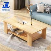茶幾簡約現代客廳邊幾家具儲物簡易茶幾雙層木質小茶幾小戶型桌子QM 莉卡嚴選