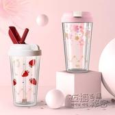 Face帶吸管水杯ins風少女網紅塑料可愛夏天韓版大人孕婦雙層杯子 雙十二全館免運