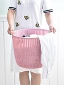 特大號塑膠臟衣籃洗衣籃簍裝衣物籃子浴室放臟衣服桶玩具框收 凱斯盾