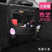 汽車座椅背收納袋皮革置物袋車載后備箱掛袋儲物箱網兜加厚通用款 DJ11966『毛菇小象』