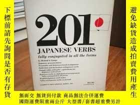 二手書博民逛書店201罕見Japanese Verbs Fully Descri