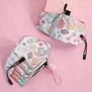 全自動雨傘女少女心學生晴雨兩用摺疊遮陽防曬防紫外線五折太陽傘 樂活生活館