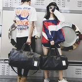 男側背包行李包 大容量輕便男短途旅行包正韓瑜伽包女手提超大