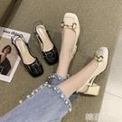 包頭涼鞋 馬銜扣單鞋女新款百搭復古方頭粗跟高跟瑪麗珍鞋時裝包頭涼鞋 韓菲兒
