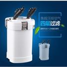 森森外置過濾桶魚缸前置過濾器水族箱濾桶靜音過濾增氧多功能凈水 英雄聯盟