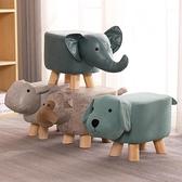 兒童凳子卡通小鹿板凳家用創意小牛大象沙發換鞋凳實木動物凳矮凳-享家