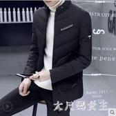 冬季男士羽絨外套 棉服青年短款韓版男裝潮流棉衣帥氣棉襖子衣服 BT18555【大尺碼女王】