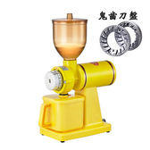 金時代書香咖啡 Tiamo 700s半磅磨豆機 黃色 (鬼齒刀)