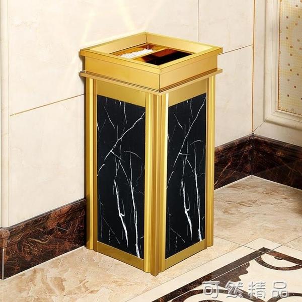 不銹鋼垃圾桶酒店大堂立式高檔家用商場電梯口戶外煙灰桶大號商用 雙12全館免運