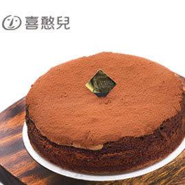喜憨兒 生巧克力蛋糕