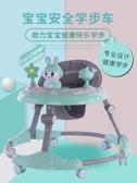 手推車 嬰兒學步車防o型腿6-15個月男女寶寶多功能防側翻起步學行車通用 全館免運快速出貨