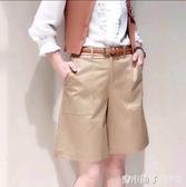 職業阿瑪施特女裝官網2020夏裝新款純色休閑褲短褲闊腿褲五分褲女 青木鋪子