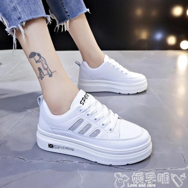 鬆糕鞋2021新款鬆糕厚底小白鞋女鞋百搭內增高休閒潮鞋透氣春季板鞋子夏 嬡孕哺
