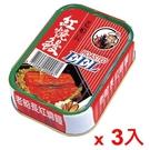 老船長紅燒鰻100g x3罐【愛買】...