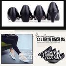 低跟鞋 皮鞋職業正裝女鞋【東京戀歌】DJ01
