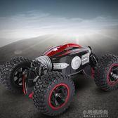 超大號四驅越野車遙控漂移變形車汽車可充電兒童玩具車男孩金剛『小宅妮時尚』