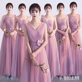 伴娘服2019新款秋冬季長款時尚伴娘團小禮服女粉色姐妹洋裝禮服 yu9547『俏美人大尺碼』