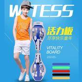 二輪滑板車 活力板兒童游龍板蛇滑板二輪滑板兩輪兒童滑板車成人2輪閃光igo 玩趣3C