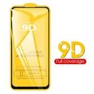 小米紅米K20 K20 Pro 全屏覆蓋鋼化玻璃手機屏幕保護玻璃膜