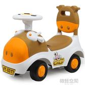 嬰幼兒童車1-3周歲溜溜車扭扭車小孩四輪玩具車寶寶滑行車子可坐 韓語空間 igo