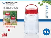 日本 石塚硝子ADERIA 5號 玻璃醃漬罐/漬物罐/發酵罐/梅酒罐- 4L《Mstore》