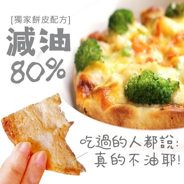瑪莉屋口袋比薩pizza【和風章魚燒披薩】薄皮/一入