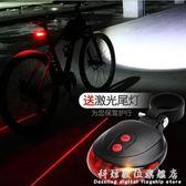 探露山地自行車燈車前燈強光手電筒USB充電帶電喇叭騎行裝備配件 igo科炫數位