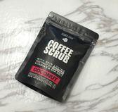 【Miss Sugar】Body Scrub 椰子咖啡磨砂膏【K4006510】