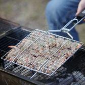 燒烤工具小號烤魚夾子類不銹鋼