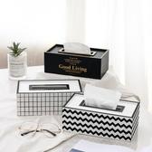 北歐簡約木質紙巾盒ins家居客廳抽紙盒歐式家用茶幾餐巾紙盒可愛