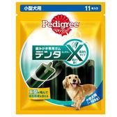寶路X型潔牙骨11支入-小型犬【愛買】