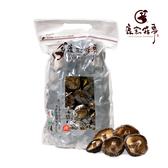 【鹿窯菇事】有機驗證乾冬菇 尺寸2L 夾鏈袋 乾香菇