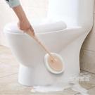 6件套 長柄海綿刷衛生間浴缸刷長柄刷子浴...