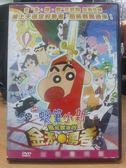影音專賣店-B02-018-正版DVD*動畫【蠟筆小新:風起雲湧的金矛勇者】-劇場版