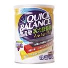 Quick Balance體適能 活力胺基酸420g