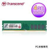 【Transcend 創見】 4GB DDR4 2400 桌上型記憶體
