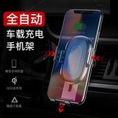 重力車載支架無線充電無充電器蘋果iponex通用型iphone x三星s8