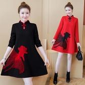 旗袍改良版洋裝女秋冬季新款民族風大碼女裝中長款打底裙子