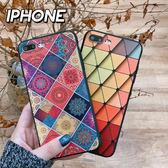 IPHONE X/8/7/6系列 繽紛菱格浮雕軟式全包手機殼(二色)【CAS276】