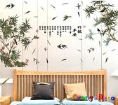 壁貼【橘果設計】竹子林 DIY組合壁貼 牆貼 壁紙 室內設計 裝潢 無痕壁貼 佈置
