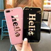 iphone 6S 8 7 PLUS 手機殼 潮牌 Hello 笑臉 保護套 電鍍 防摔 全包 保護殼 掛繩 情侶款 軟殼