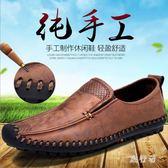 豆豆鞋 布鞋男秋季休閒鞋子軟底開車透氣豆豆鞋 BF9151【旅行者】