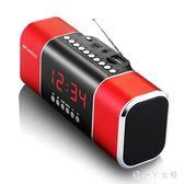 D11收音機老人插卡充電便攜式播放器小音箱迷你音響 XW623【潘小丫女鞋】