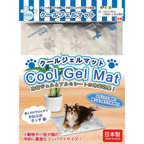 PetLand寵物樂園日本北海道》寵物寒冰軟鋁涼墊(SS號)-小型犬小動物適用 / 寵物涼墊