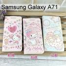 三麗鷗彩繪皮套 Samsung Galaxy A71 (6.7吋) Hello Kitty 雙子星 美樂蒂【正版】